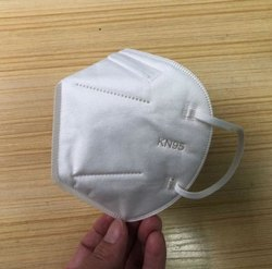 KN95 Face Mask Unvalved Nose Clip Respirator Face Mask