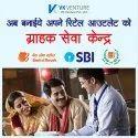Vk Venture - Bank Of Baroda(bob) Customer Service Point (csp Point) (pan India)