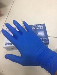 Nitrile Gloves (100 Pcs)