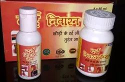 Herbal Dard Niwaran  Oil