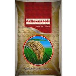 Sriaadhavanseeds Dried Co 51 Paddy Seed, Packaging Type: Bag