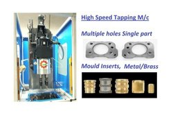 Special Purpose 4 Spindle Flange Tapping Machine