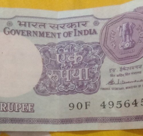 Retailer of 1 Rupees Old Note & 2 Rupees Old Note by Old