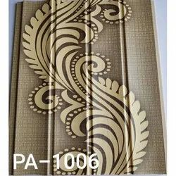 Modern Decorative Wall Panel