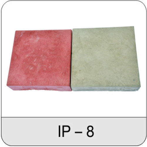 Square Uni-Paver Cobble Interlocking Paver, Size (Inches): 8 X 8 Inch