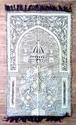 Cotton prayer mat