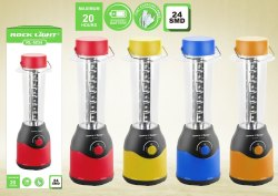 RL-5034 Rechargeable Camping Lantern
