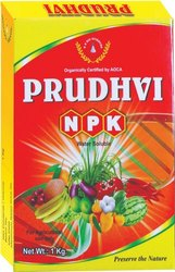 Brown NPK Bio Fertilizer, Pack Type: Bottle