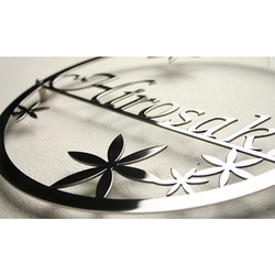 Steel Logo Cutting Service