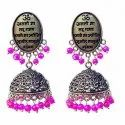Gjge 1 Traditional Oxidized German Silver Designer Earring, Packaging Type: Box