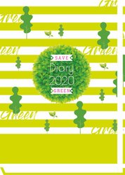 Flora Universal Diary Excel A A37