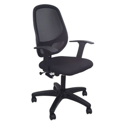 Net Back Office Chair or Office Chair