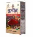 Kuber Red Chili Powder, Packaging: Box