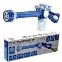 Water Cannon 8-in-1 Turbo Spray Gun