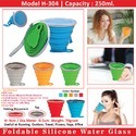 Foldable Silicone Water Glass H-304