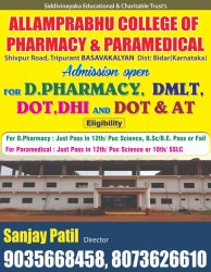 60 2 Years College of Pharmacy & Paramedical, 2019