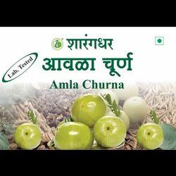 Sharangdhar Awala Churna 50 Gm