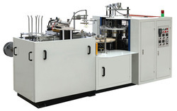 High Speed Automatic Paper Cup Making Machine