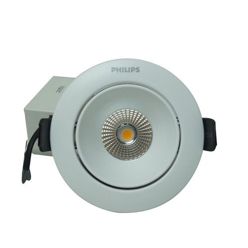 philips 7w astra spot cob spotlight led at rs 600 piece led spot light light emitting diode. Black Bedroom Furniture Sets. Home Design Ideas