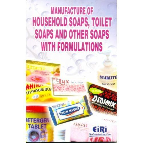Cosmetics Products Project Reports And Books - Toiletry Products
