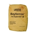 Bayferrox Yellow 920