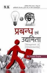 Management & Entrepreneurship Books