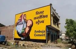 Wall Painting Service in Indore
