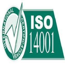 ISO 14001 ( Environment Management Systems)