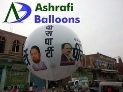 Photo Big Balloons