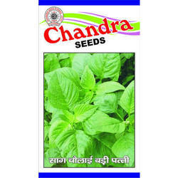 Chandra Seed Chaulai Hari Patti Seeds, for Agriculture