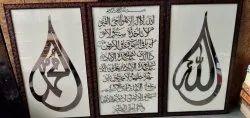 Metallic Interior And Exterior Acrylic Islamic Wall Decor, Size: Custom
