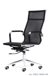 Black Office Chair 07