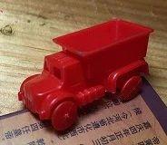 Colour Changing Dumper Car Promotional Toy
