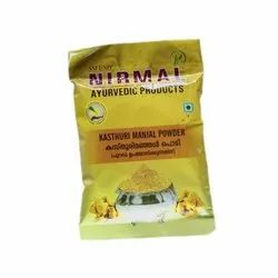 Cucuma Aromatic Yellow Kasthuri Manjal Powder, Packaging Type: Packets, Packaging Size: 50 gm