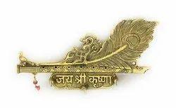 Gold Plated Flute Key Holder