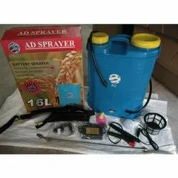 Adishwar Agriculture Battery Operated Sprayer