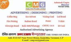 Paper Outdoor Classified Advertising, in Varanasi