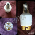 Adapter E14 To B 22