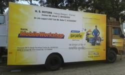 Body Building Mobile Van