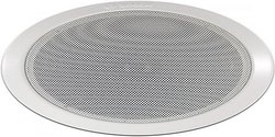 Bosch Compact Ceiling Speakers (White, LBD 8352)