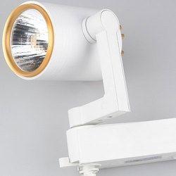 ABS Plastic LED Lights