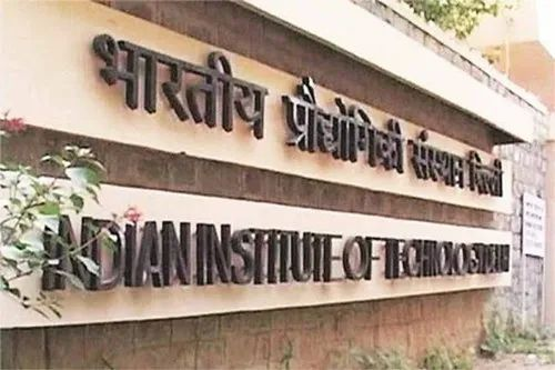 Vetting Services IIT