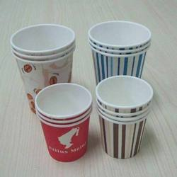 Printed Paper Drinking Cup