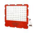 100W LED Focus Light