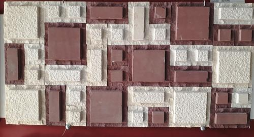 Stone Mosaic Wall Cladding Tile