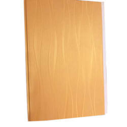 Brown Decorative PVC Panel