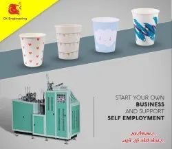 150ml Paper Cup Making Machine