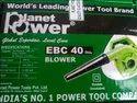 Blower Tool