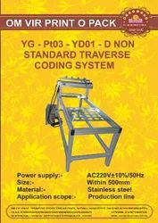 YG-PT03-YD1-D NON STANDARD TRAVERSE CODING SYSTEM