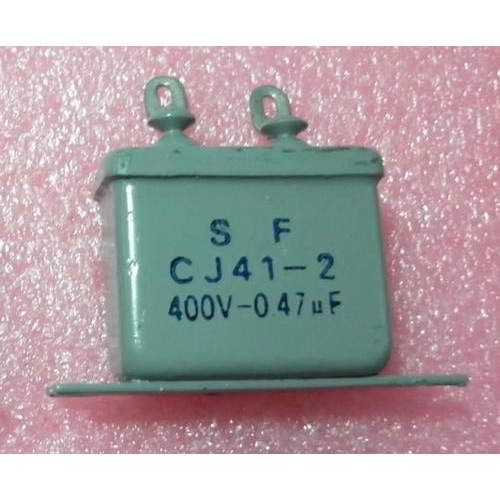 Single Phase Dielectric Capacitor